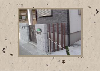 千葉県S様邸